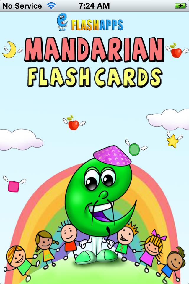 应用程序名称:宝宝普通话学习卡——使用闪卡